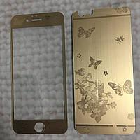 Стекло защитное на iPhone 6, iPhone 6S Золотые бабочки (комплект 2 шт в уп) УЦЕНКА