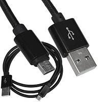 Зарядный шнур с передачей данных 1 метр черный Micro USB