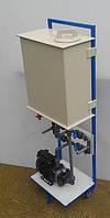 Установка для промывки теплоэнергетического оборудования