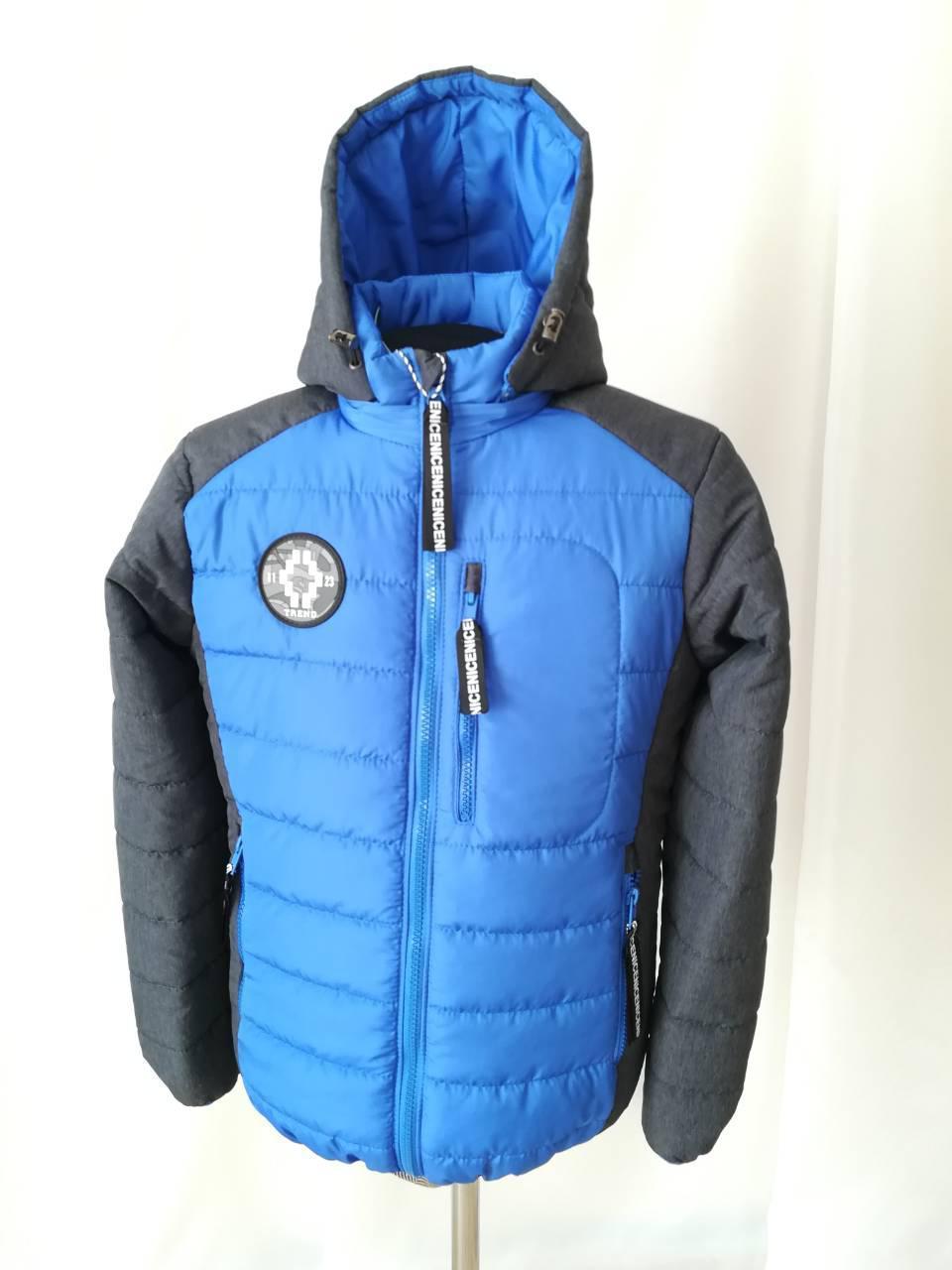 Демисезонная куртка для мальчика подростка удлиненная 36-40