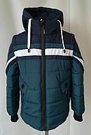 Демисезонная куртка для мальчика-подростка   32-42  Волна