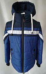 Осенняя куртка на мальчика подростка   32-42  Электрик