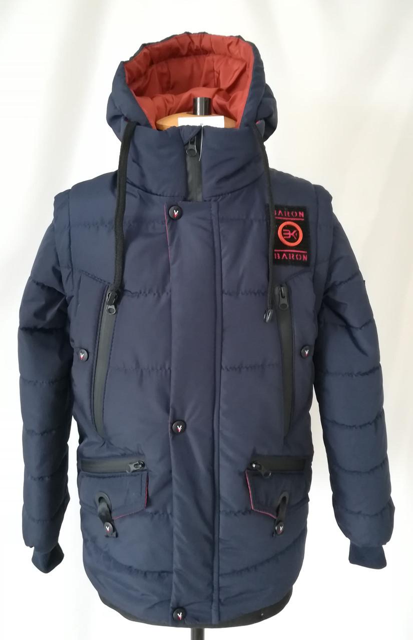 Куртки на мальчика демисезонные  интернет магазин  32-42  синий
