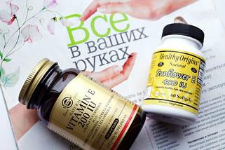 Органічні вітаміни, мінерали натуральні лікарські препарати трави з США