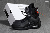 Мужские кроссовки Nike Air Max Flair 270 (черные)