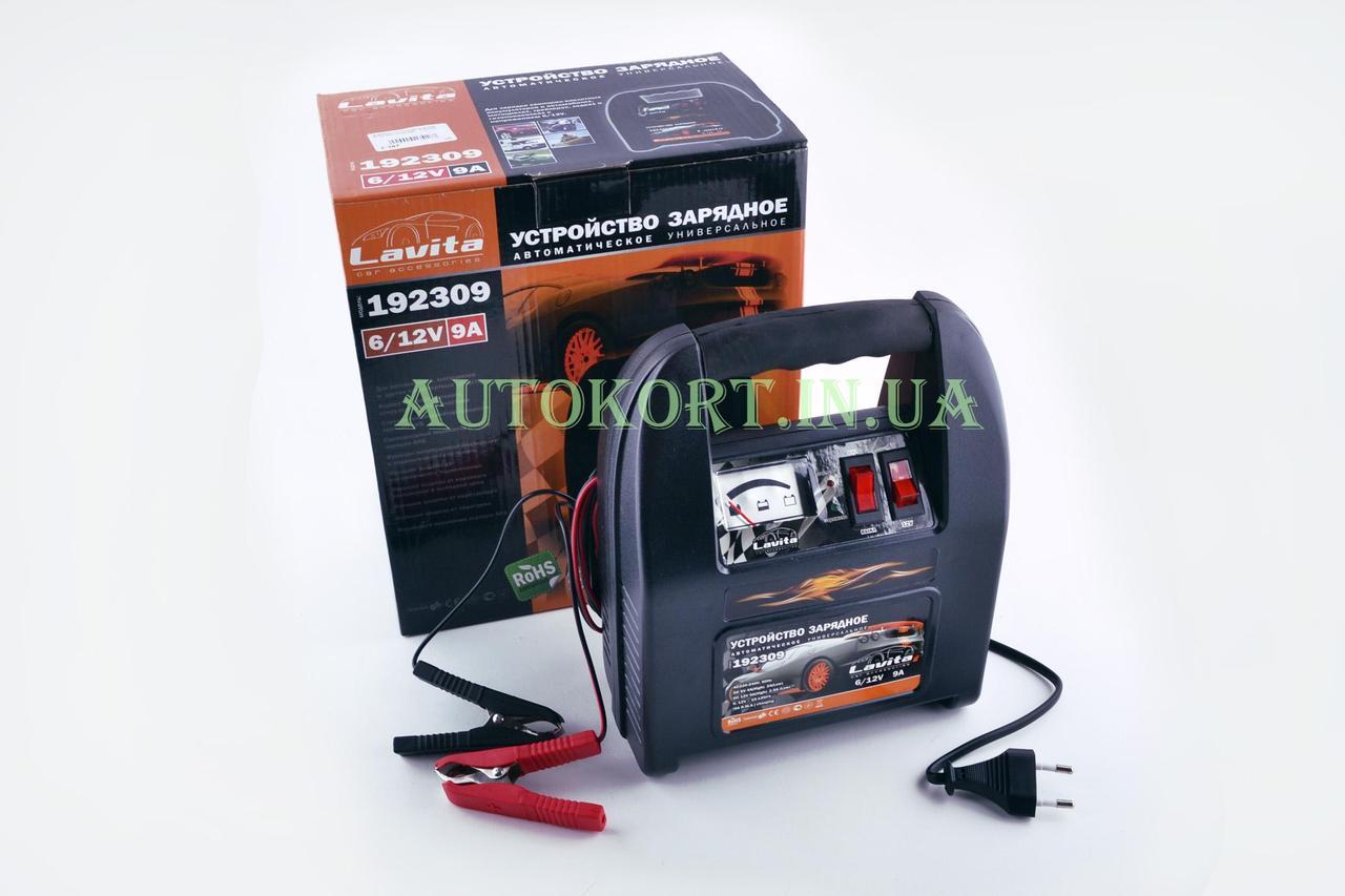 Зарядное устройство для АКБ   6/12V 9А/ч (mod.309)   LVT