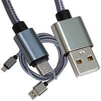 Зарядный шнур с передачей данных 1 метр серый Micro USB