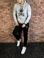 Сірий спортивний костюм з капюшоном PHILIPP PLEIN Філіп Плейн сірий з чорним (РЕПЛІКА)