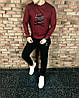 Спортивний костюм PHILIPP PLEIN Філіп Плейн бордовий з чорним (РЕПЛІКА)