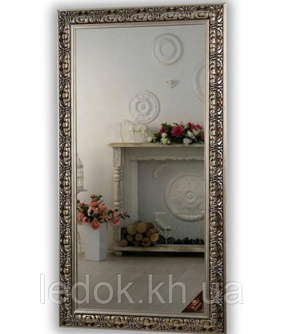 Зеркало в багетной раме 1267 Silver