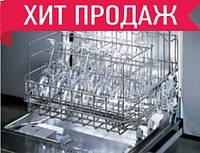 670481 Корзина для посуды,бокалов и фужеров к посудомоечным машинам BOSCH