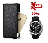 Мужское портмоне + часы Tissot в подарок!