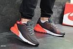 Мужские кроссовки Nike Air Max 270 (серо/оранжевые), фото 3