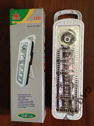 Фонарь аккумуляторный Светильник 1+5 LED Акция !!!