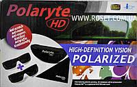 Солнцезащитные очки на магнитах Polaryte HD (2 пары)