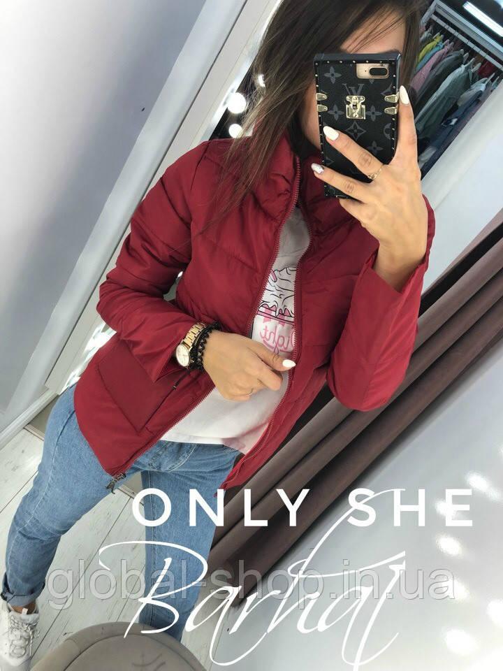 Женская курточка весна-осень код 0286,Размеры - 42-44, 44-46 , Ткань - Плащевка + Синтепон 150 , 5 цветов