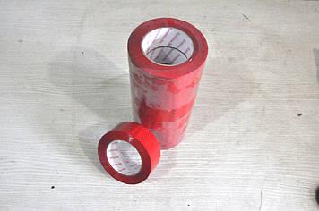 Скотч упаковочный,  45мм, М3, 300м, Красный