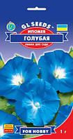 Ипомея Голубая одна из самых красивых садовых лиан цветет до первых заморозков, упаковка 1 г
