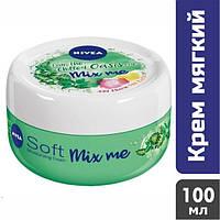 Крем мягкий Nivea Soft Mix Me Oasis, 100 мл