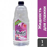 Жидкость для утюга Comfort (Coccolino) Pink, 1 л