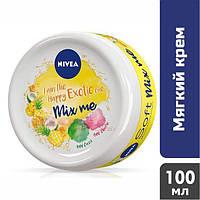 Крем мягкий Nivea Soft Mix Me Happy Exotic, 100 мл