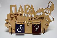 """Игра для влюбленных """"ПараПлан"""", фото 1"""