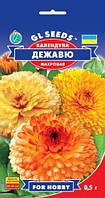 Календула Дежавю сенсационная смесь крупных махровых соцветий различных оттенков, упаковка 0,5 г