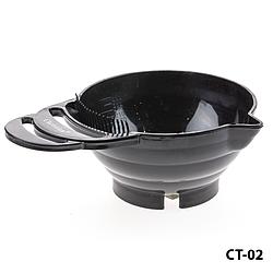 CT-02 Чаша для окраски волос (черная)