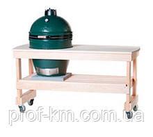 Довгий стіл для Big Green Egg Large