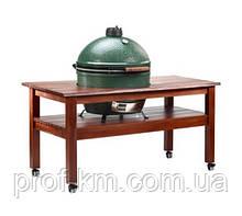 Довгий стіл для Big Green Egg XLarge (Махагон)
