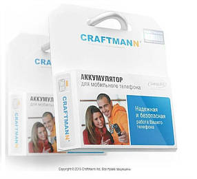 Аккумулятор Craftmann для Samsung Galaxy S8 SM-G950 (ёмкость 3000mAh)