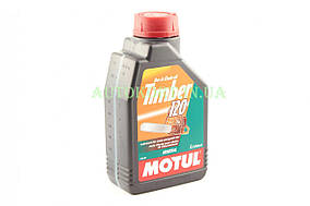 Масло   1л   (минеральное, для смазки цепей бензоинструмента, Timber 120)   MOTUL   (#102792)