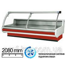 Холодильная витрина Cold W-20 PVP АКЦИЯ