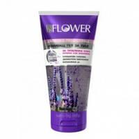 Lavender Гель для вмивання обличчя Nature of Agiva Face Wash Gel Lavender 150 ml