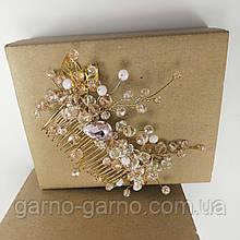 Гребінь з кришталевими намистинами Рожеве Золото Весільна прикраса у зачіску