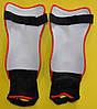 Щитки футбольні із захистом щиколотки FB-0865, фото 7