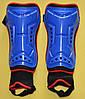 Щитки футбольні із захистом щиколотки FB-0865, фото 5