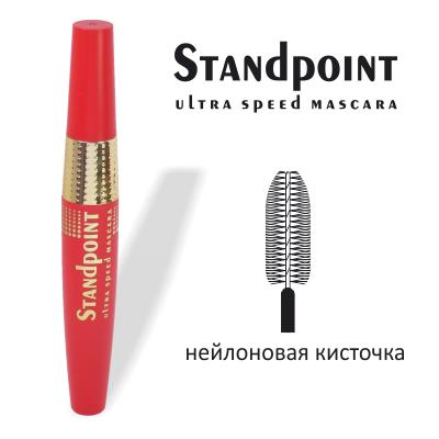 M-250 Тушь STANDPOINT ULTRA SPEED (нейлоновая кисть) (уп-4шт)