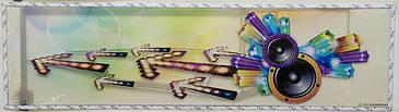 Эквалайзер на стекло авто №14 Dynamic яркий эквалайзер подарок