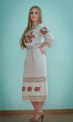 Вышитые платья   Вишиті плаття, фото 2