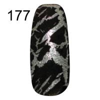 MN-07T Трескающийся лак для ногтей № 177 (черный)