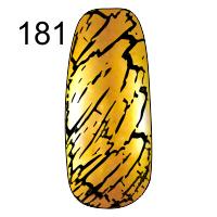MN-07T Трескающийся лак для ногтей № 181 (золото)