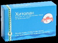 Хитолан (Хитозан) для детоксикации организма, профилактики и комплексной терапии различных интоксикаций