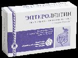 Энтеролептин Апифарм Арго 50 таблеток - улучшает функциональное состояние желудочно-кишечного тракта, фото 2