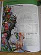 Птицы. Полная энциклопедия Школьник Ю., фото 3