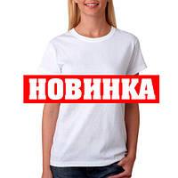 Новое поступление футболок