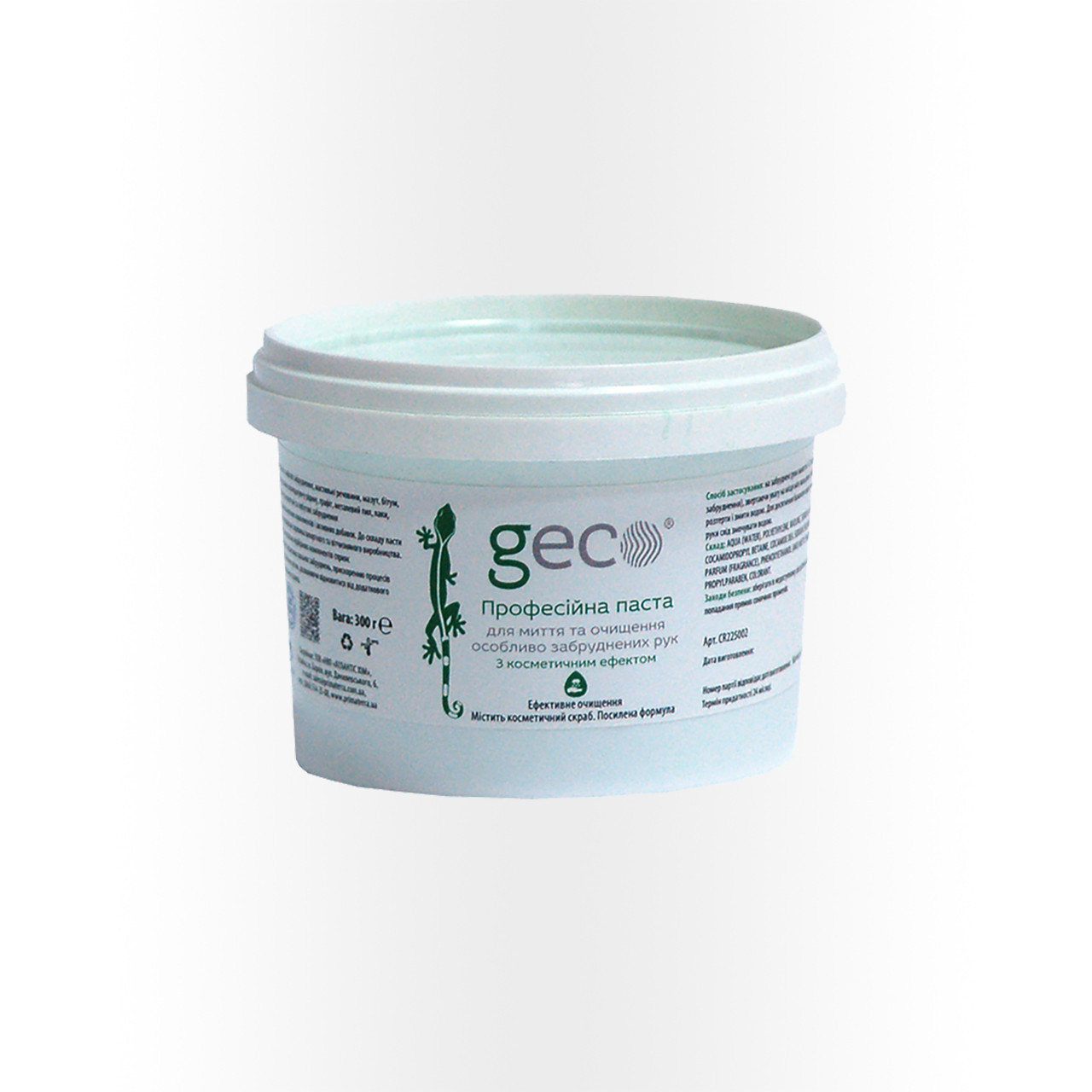 Паста для очистки рук GECO (виноградная косточка), 0.3кг