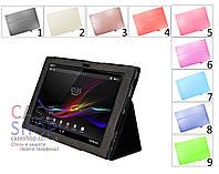 Откидной чехол для Sony Xperia Tablet S