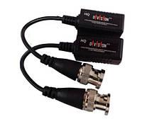 Передатчик видеосигнала Division DV-H450B