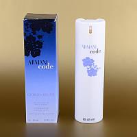 Женская мини парфюмерия Giorgio Armani Armani Code 45 ml (в белом тубусе) ALK